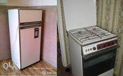 Куплю Абсолютно любую Холодильники Орск Саратов Зил LG Samsung и дру