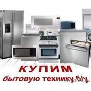 Куплю дорога любой холодильники имп тоже 991-53-22