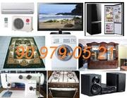 Куплю Швейную машины Оверлог любую марки Чайка Подольск 90  979-05-21