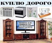 холодильник и кондиционр