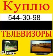 Телевизоры lg flatron, samsung, panasonik.(93)544-30-98